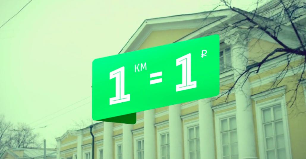 Hız Yerine Bilincin Etkili Olduğu Maraton