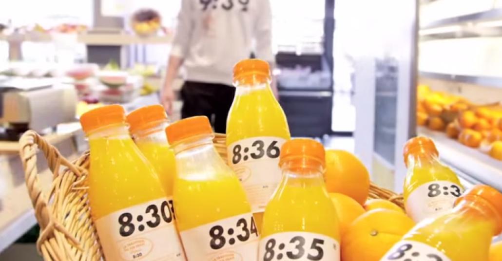 Tazeliğini Adıyla İspatlayan Portakal Suyu Markası