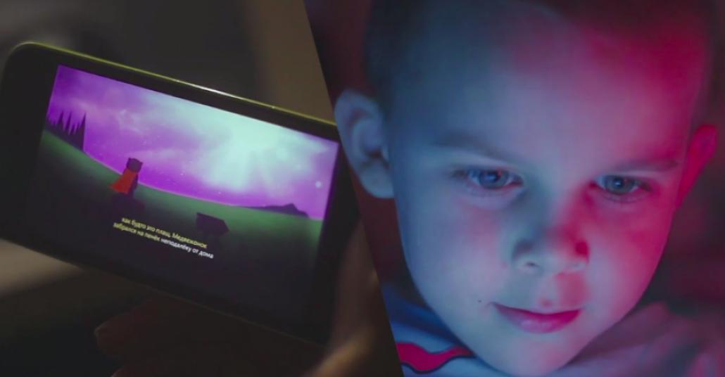 Uzaktaki Anne-Babalardan Çocuklarına Dijital Masallar