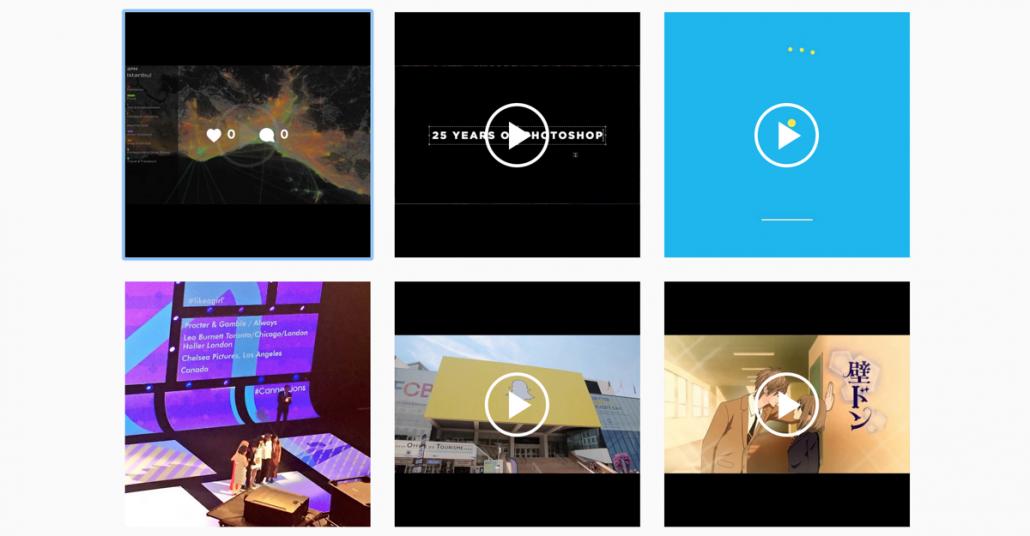 Cannes Lions'dan HapTrend Bigumigu Videoları – 1
