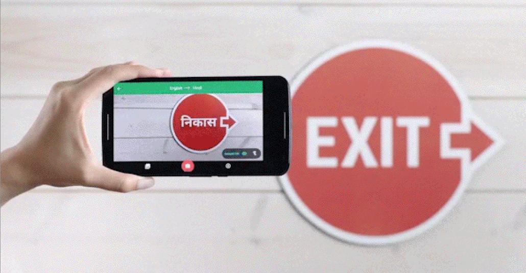 Kameranızla Anında Google Translate Hizmeti Artık 27 Dilde