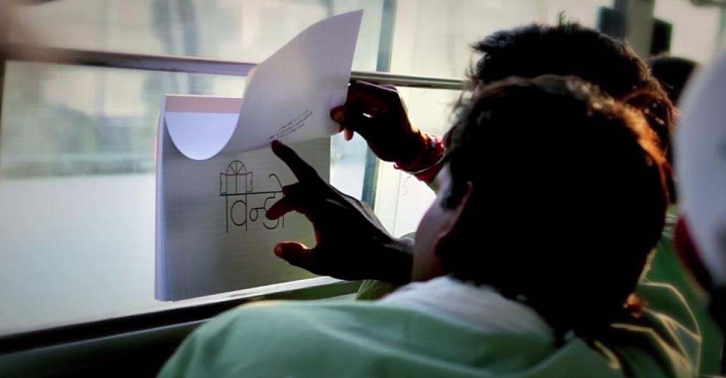 Dubai'deki İşçilerin Hayatını Değiştiren Eğitim Projesi: Akshar
