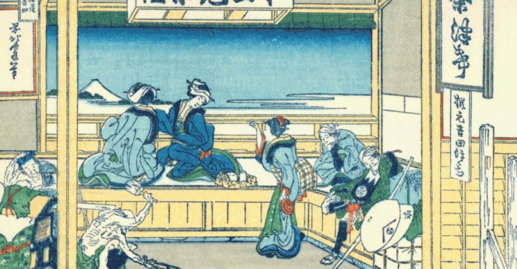 Uçak Düşüren Lazerler, Fuji'yi Kaçıran Ufolar ve Geleneksel Ukiyo-e Sanatı