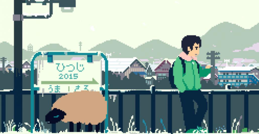 Japonya'daki Günlük Hayat Üzerine 8-bit GIFler