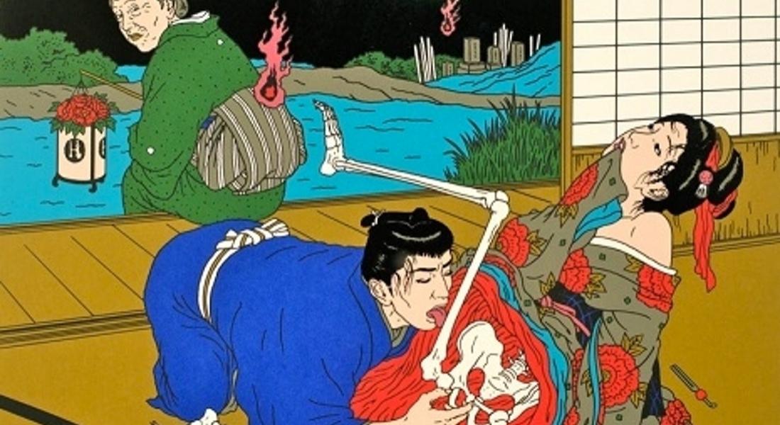 Japon Çizgisiyle Erotizm, Korku ve Sanatın Buluştuğu Resimler