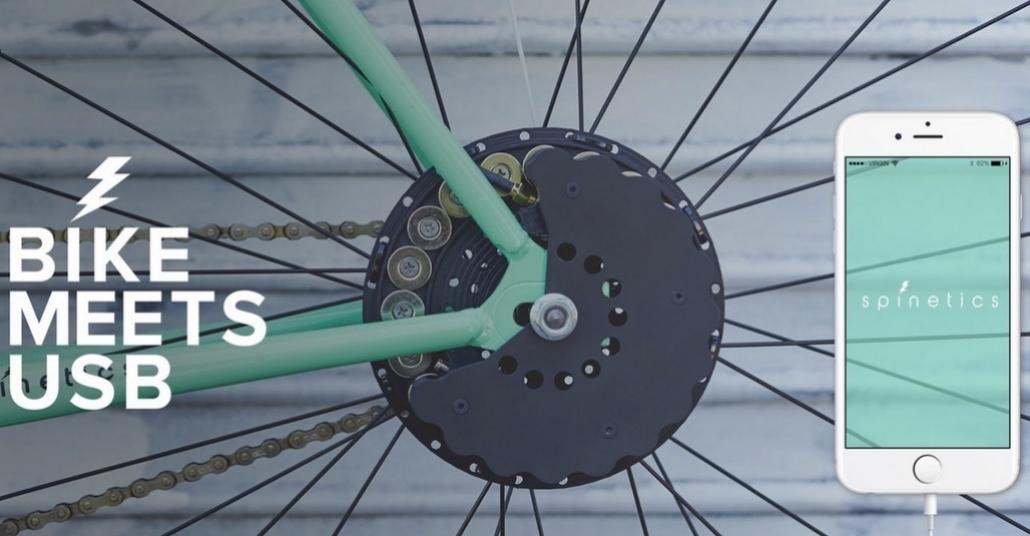 CydeKick: Pedal Çevirerek Telefonunuzu Şarj Edin