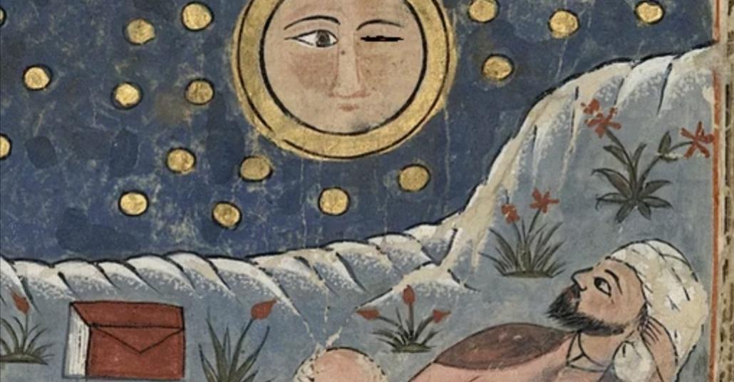 Osmanlı Minyatürlerinin GIF'leri