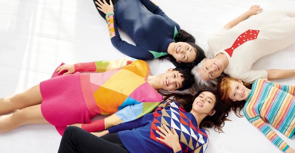 Benetton'dan 60'lardan Günümüze Kadınların Güçlenmesine Saygı Kuşağı