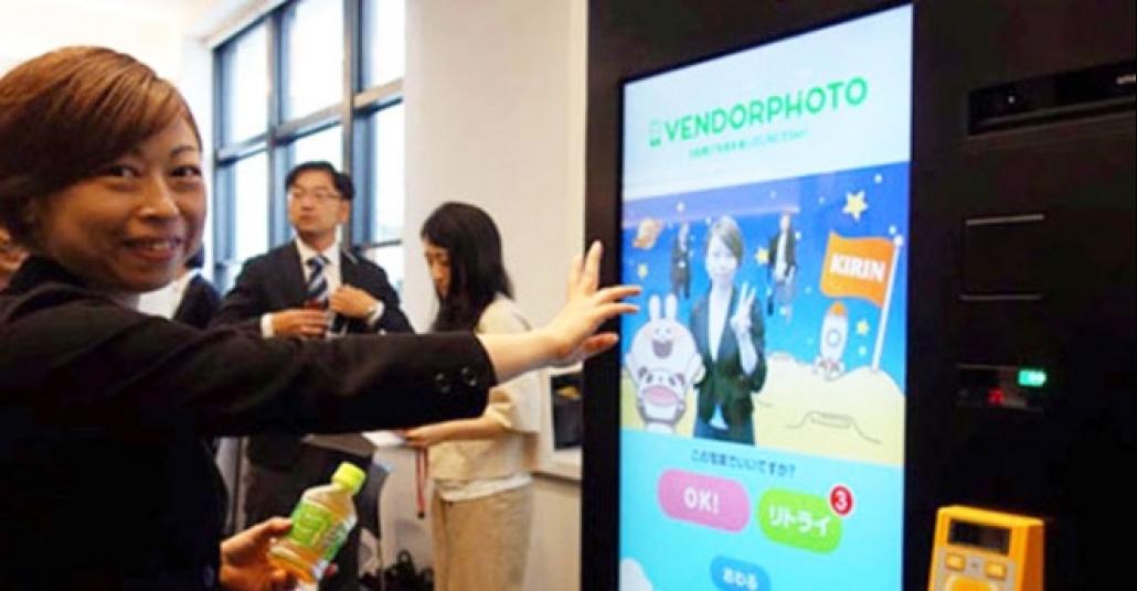 Japonya'nın Selfie Çektiren İçecek Otomatları