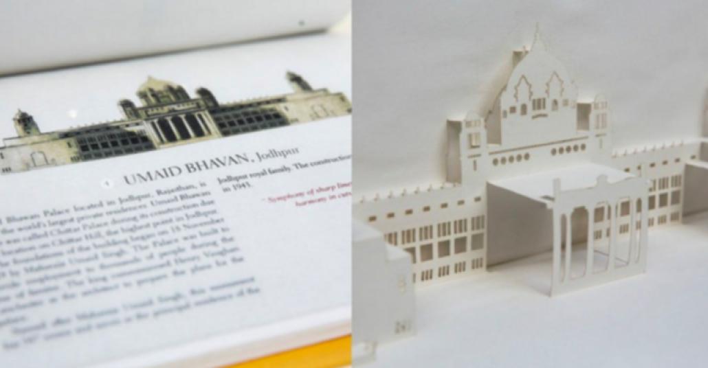 Hindistan'ın Tarihi Yapıları, Origamik Pop-Up Kitapta