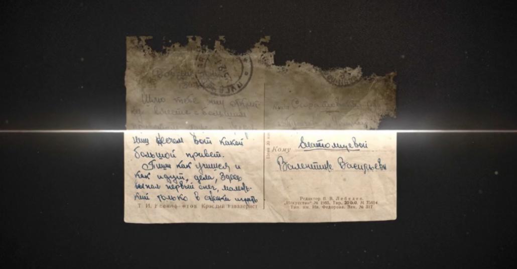 2. Dünya Savaşı'nda Rus Cephesinden Gönderilen Mektupları Yaşatacak Proje