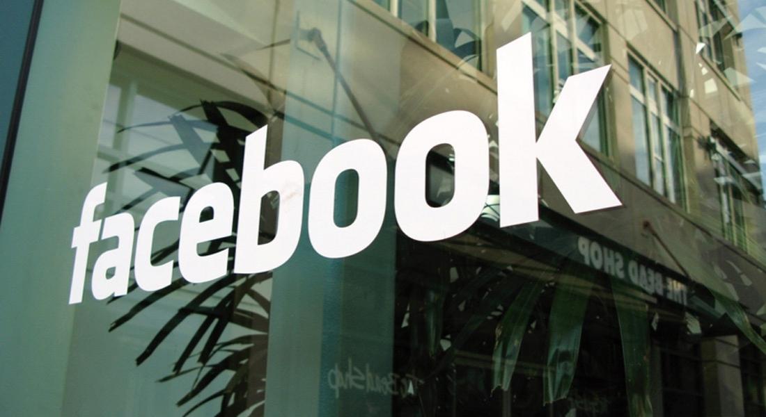 Facebook'un Dünyadaki Ve Türkiye'deki Kullanım İstatistikleri