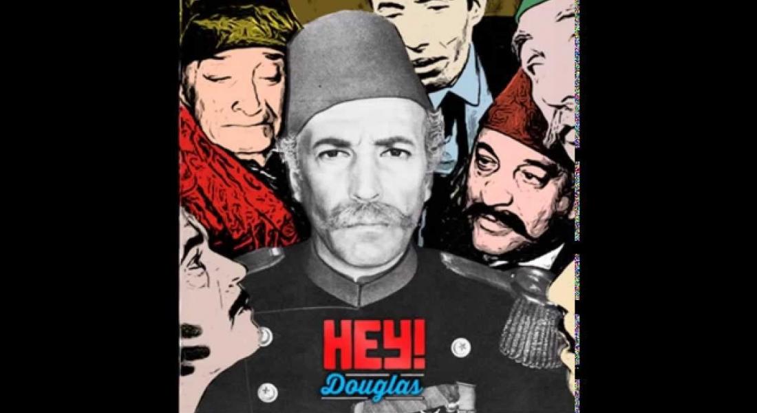 Hey Douglas Bigumigu 10. Yıl Partisinde!