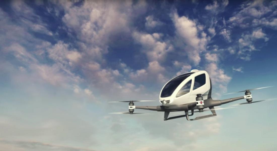 Yolcu Taşıyabilen Otopilotlu Drone