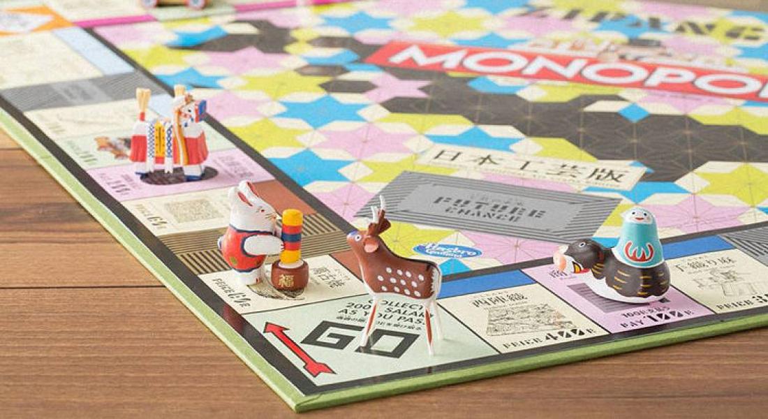 Geleneksel Japon Sanatlarıyla Baştan Yaratılan Monopoly