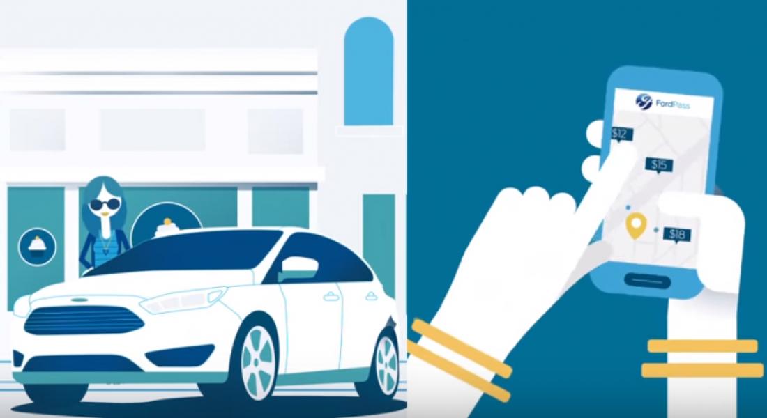 Ford'un Mobilite Firmasına Dönüşme Hedefindeki İlk Adımı: FordPass