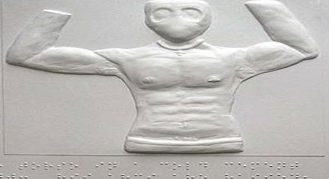 Braille Alfabesi ve Kabartma Figürlerle Yaratılan Pornografi