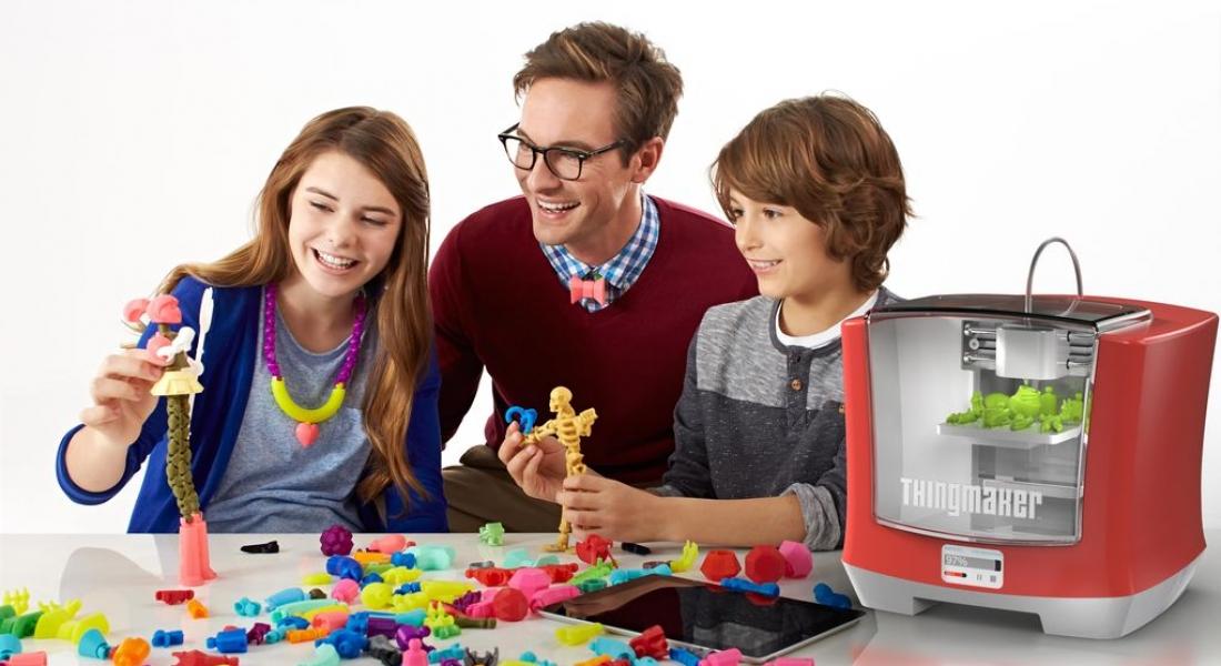 ThingMaker İle Evde Oyuncak Üretme Keyfi