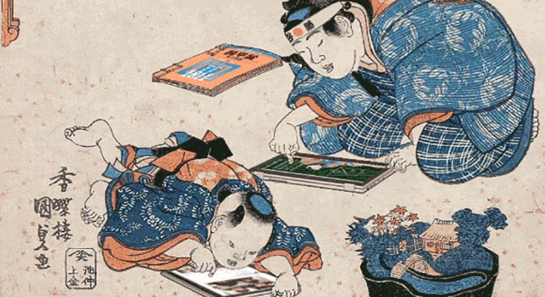 21. Yüzyılın Teknolojisiyle Harmanlanan Geleneksel Japon Resim Sanatı Ukiyo-e