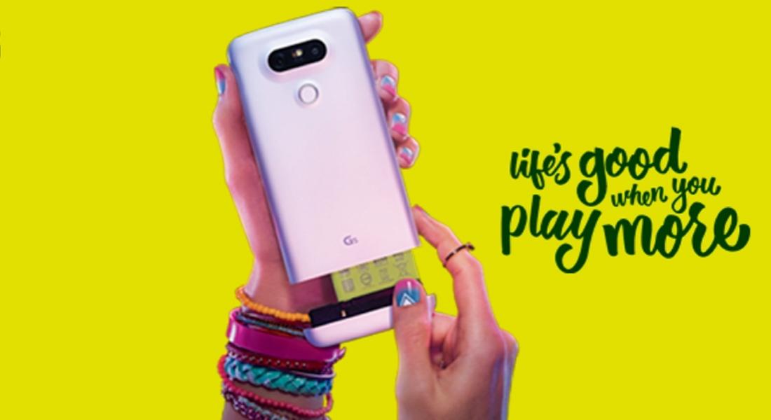 LG G5: Kişiselleştirilebilir Donanımıyla Modüler Akıllı Telefon