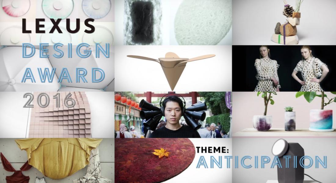 Lexus Tasarım Ödülleri Finalistleri