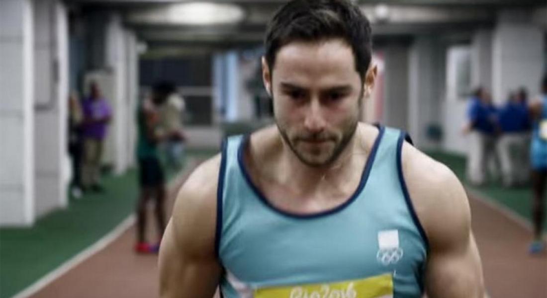 Visa'nın Kalbi 2016 Rio Olimpiyatları İçin Atıyor