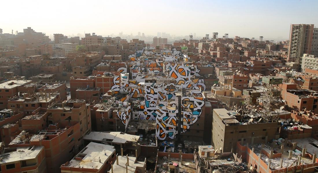 Kaligrafiyle Graffitiyi Birleştiren ve Algıyla Oynayan Sokak Sanatı