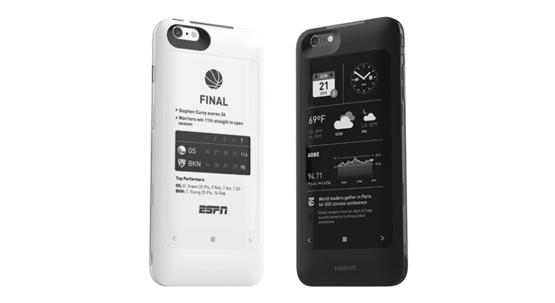 Bir Ekrana Sığmayanlara İkinci Ekran Yaratan Telefon Kılıfı