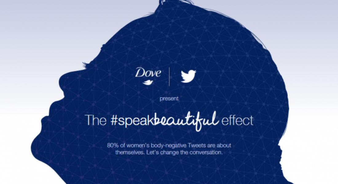 Dove ve Twitter, Sosyal Medyada Ne Kadar Negatif Konuştuğunuzu Ölçüyor [SXSW 2016]