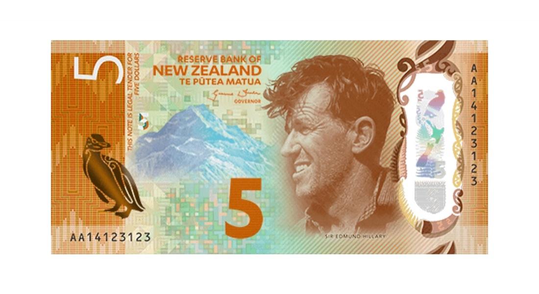 Dünyanın En İyi Tasarımlı Banknotu