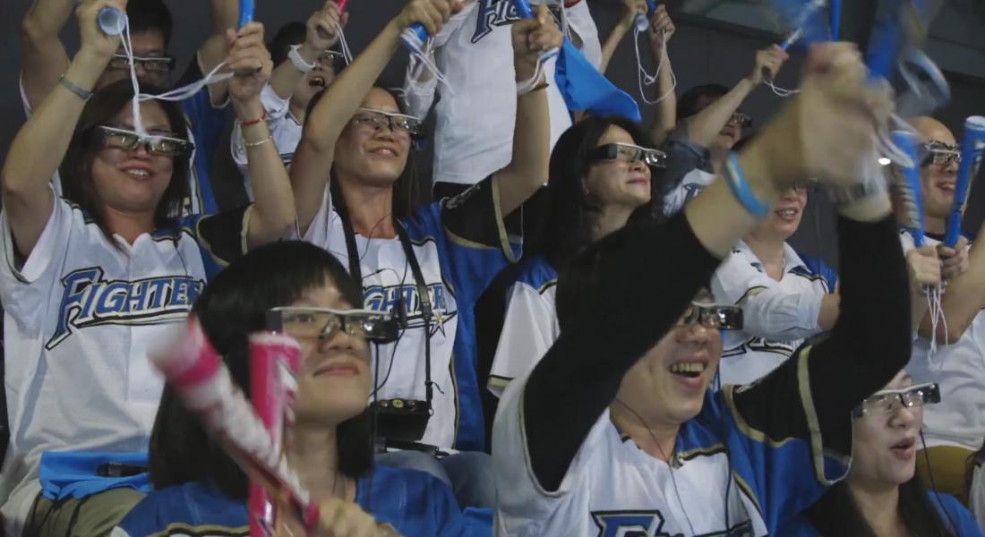 Japonya'da Beysbol Maçı İzleyen Çinlilere, Çince Maç Anlatan Akıllı Gözlük