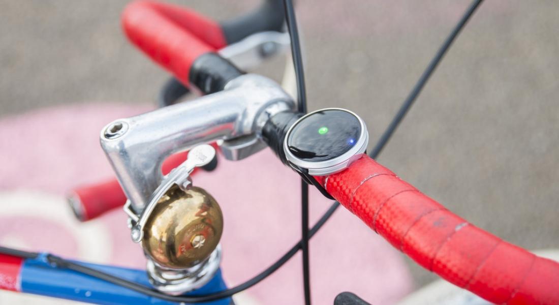Bisikletle Gideceğiniz Rotayı Size Bırakan Navigasyon Cihazı: HAIZE
