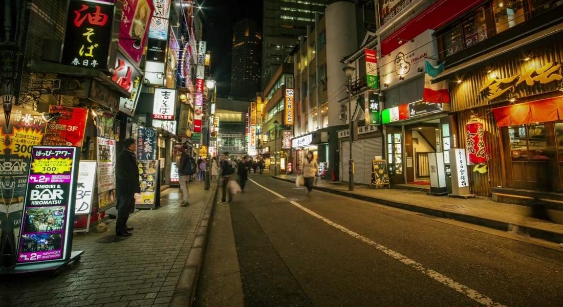 Tokyo'un Dinamizmini ve Kültürünü Muhteşem Aktaran Hızlandırılmış Video
