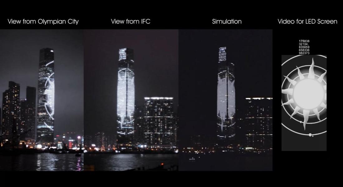 Hong Kong'un En Yüksek Binasında Video Gösterisi