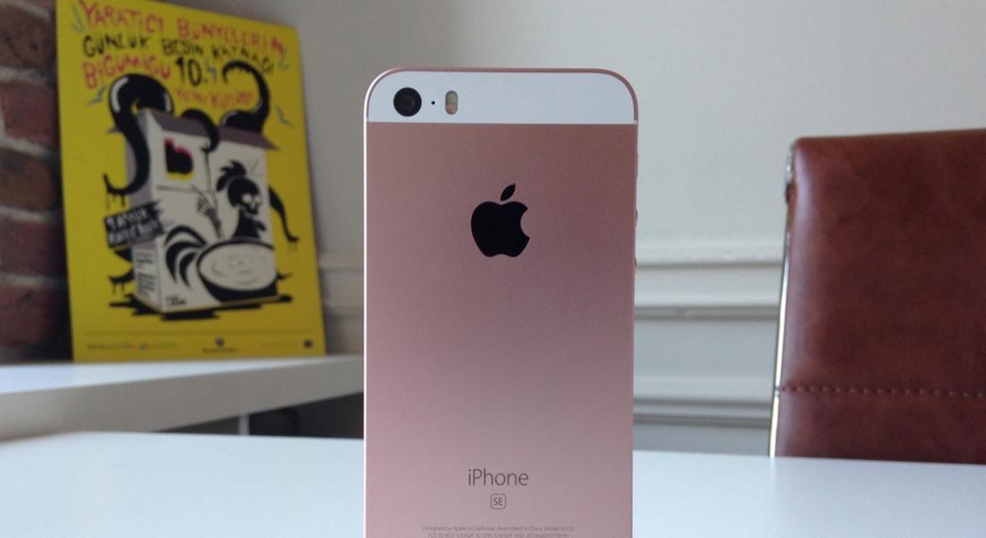 iPhone SE: Bilindik Tasarım, Yepyeni Deneyim [İnceleme]