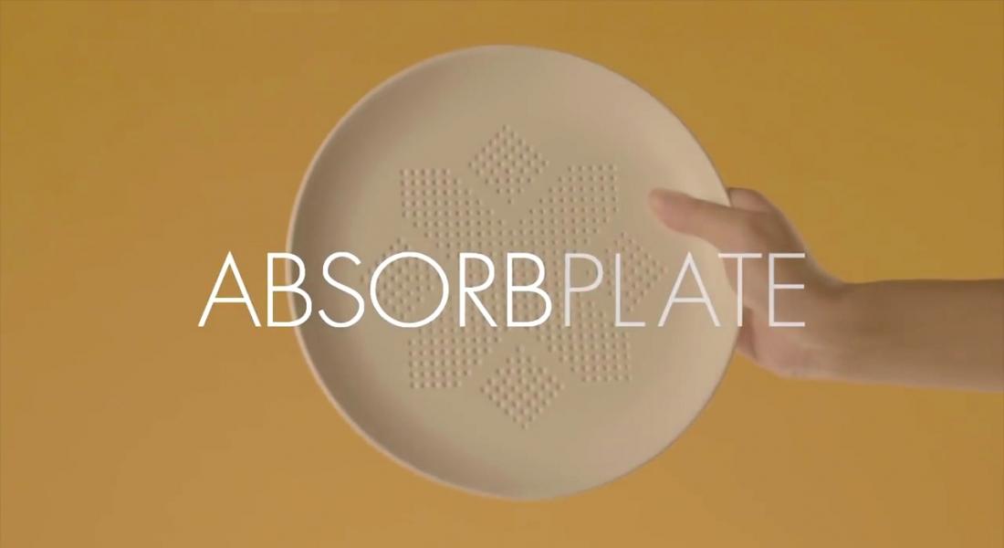 Yemeklerdeki Fazla Yağı Emen Tabak: AbsorbPlate
