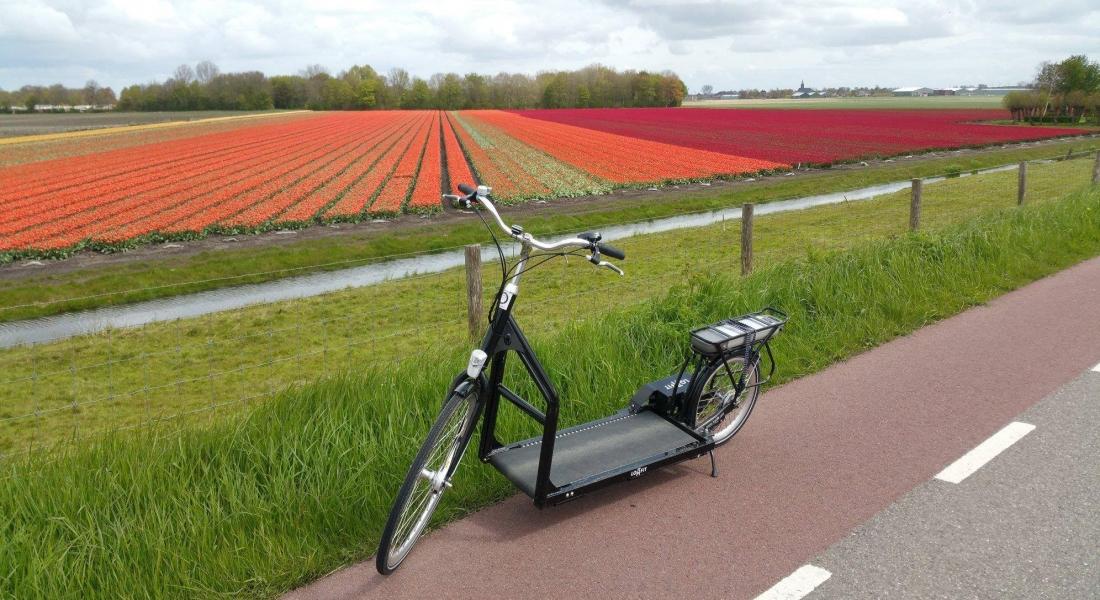 Bisiklet ve Koşu Bandı Bir Arada