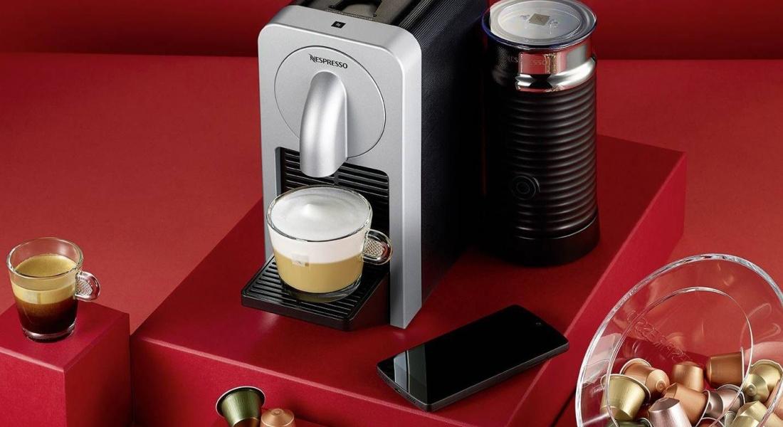 Prodigio: Siz Uyanmadan Kahveniz Hazır