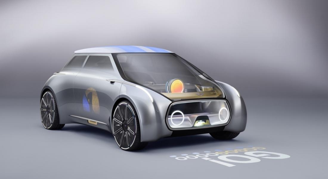 MINI'den Geleceğin Konsepti: MINI Vision Next 100