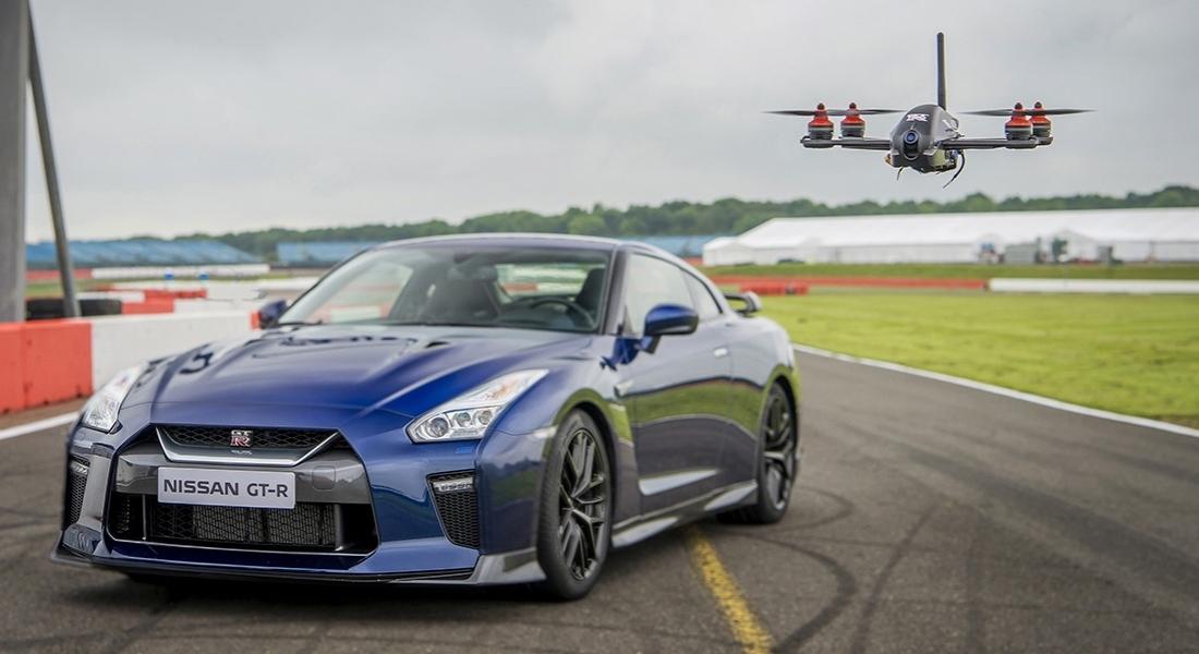 Nissan'dan GT-R Drone