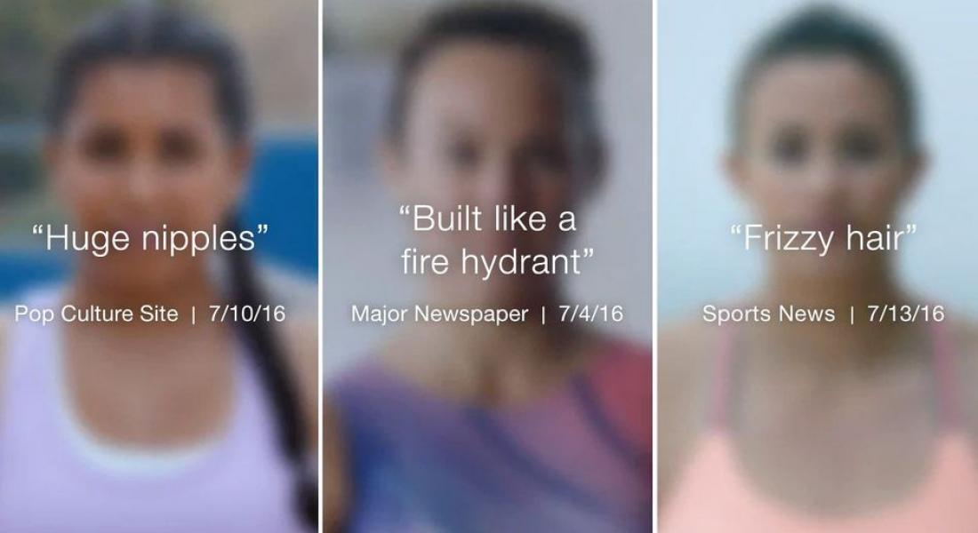 Dove'dan Çağrı: Kadın Atletlerin Vücutları Yerine Yeteneklerine Odaklanın