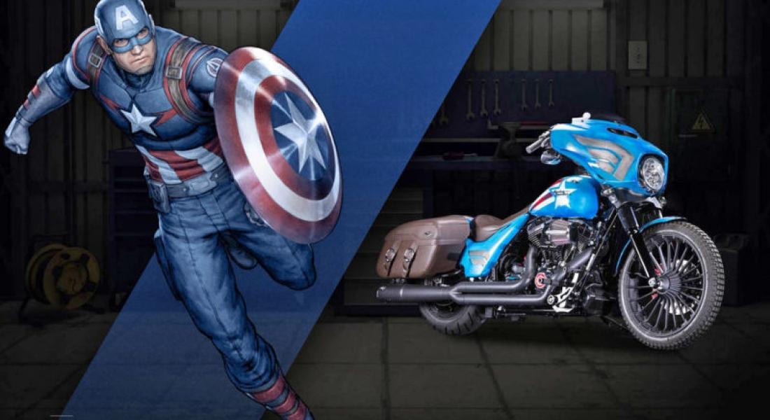 Marvel Kahramanlarına Özel Harley Davidson'lar