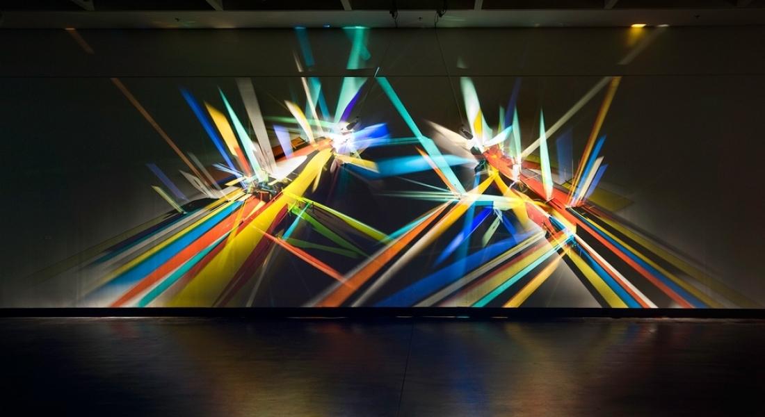 Işık Kırılmalarıyla Yaratılan Rengarenk Tablolar