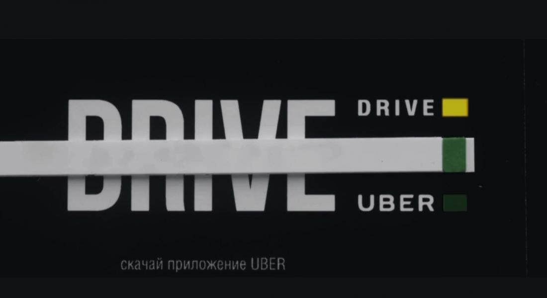 Uber'dan Alkol Ölçen Kartvizit Tasarımı
