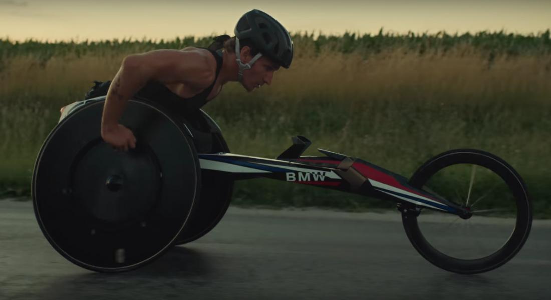 BMW, Paralimpik Atlet İçin Tekerlekli Sandalye Tasarladı