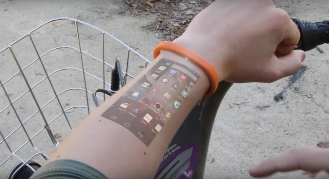 Telefon Ekranını Cilt Üstüne Taşıyan Akıllı Bileklik