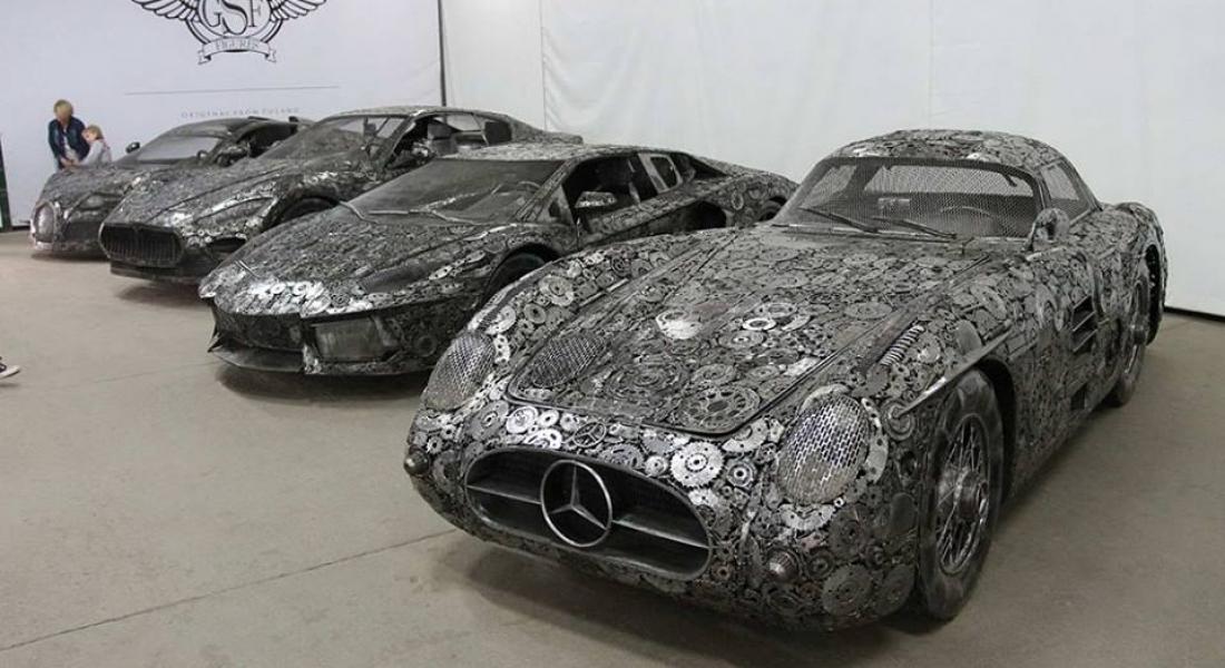 Geri Dönüştürülen Metal Parçalarla Yaratılan Spor Otomobiller