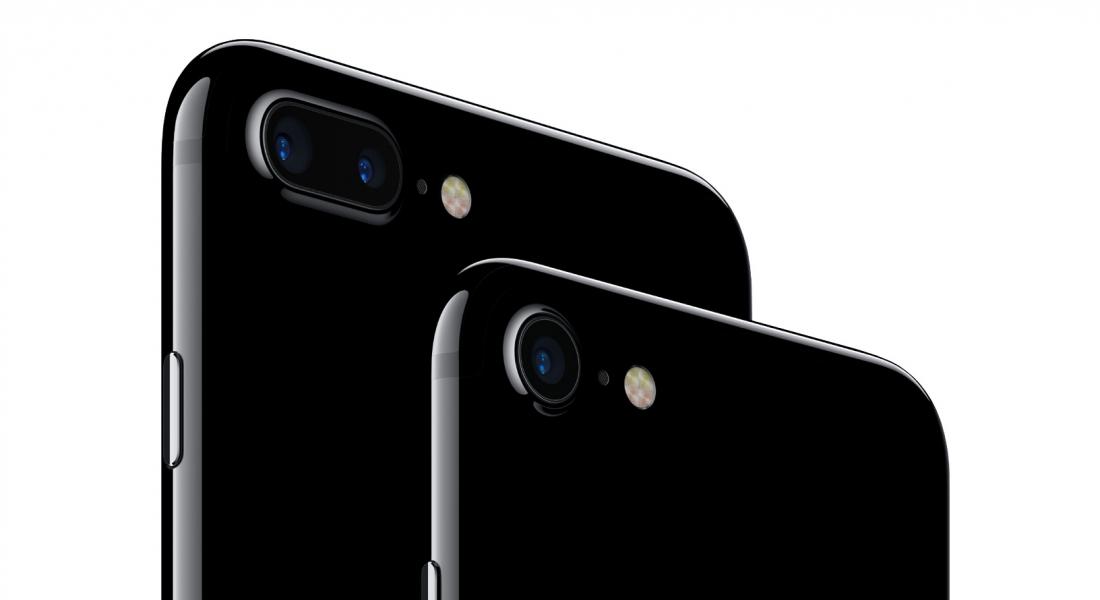 Apple'ın iPhone 7 Lansmanından Önemli Başlıklar