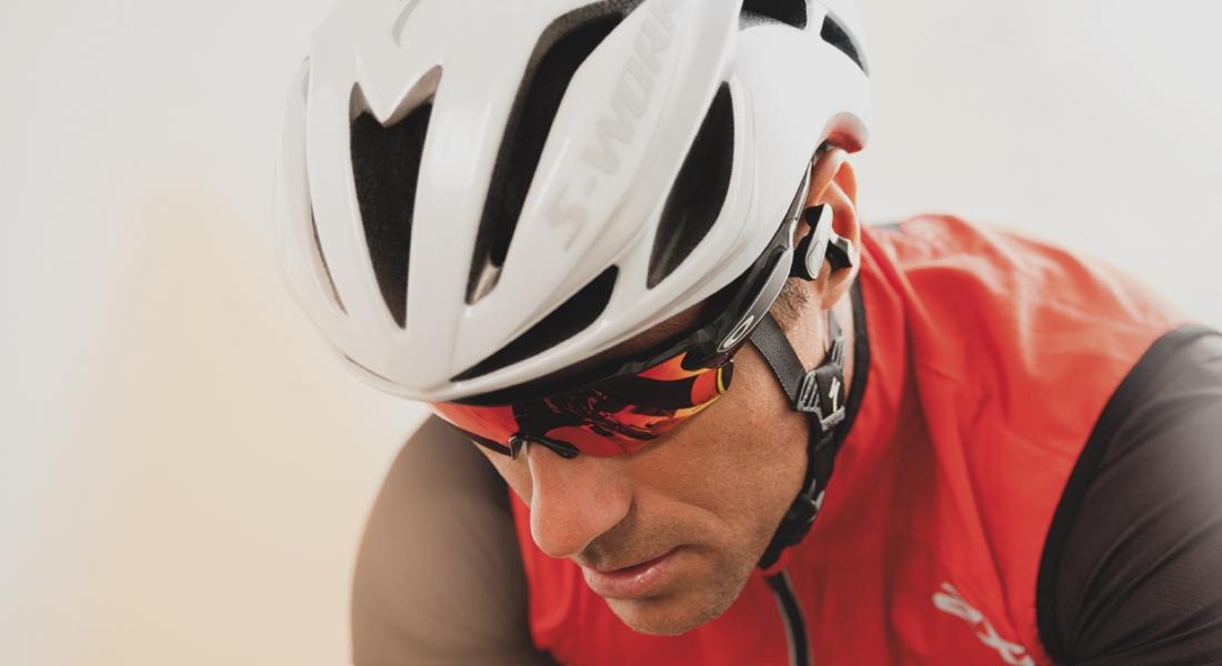Spor Sırasında Size Koçluk Yapan Güneş Gözlüğü: Oakley Radar Pace