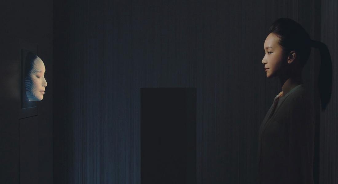 Yüzün 3 Boyutlu Suretini Yaratan Ayna: Kagami